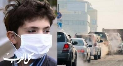 كيف يؤثر التلوث البيئي على الأطفال؟