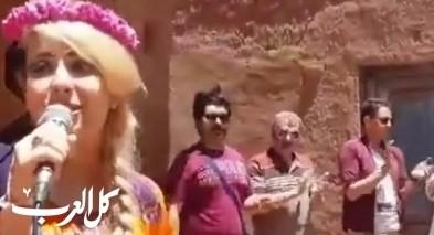 التحقيق مع مغنية إيرانية غنّت أمام السياح.. مغرد على تويتر: إيران أصبحت سجنا لثمانين مليون شخص