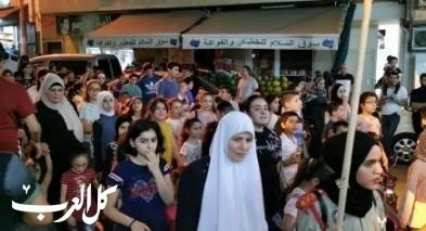الناصرة: مسيرة احتفالية بمناسبة الشهر الفضيل