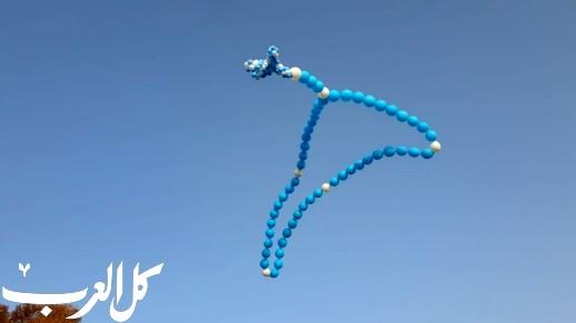 مسبحة من البالونات في سماء مدينة البشارة