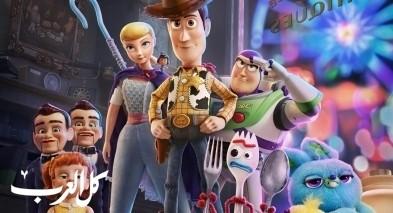 رفيق الطفولة وودي يعود بجزء رابع من Toy Story