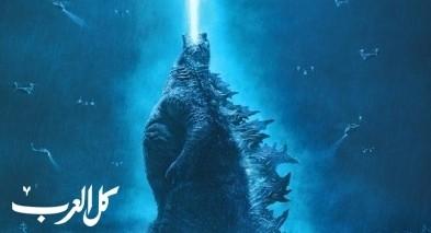 بعد أيّام: العرض الأوّل لفيلم Godzilla الجديد