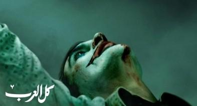 ضجة كبيرة حول فيلم Joker قبل صدوره