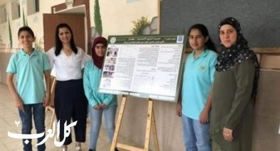 معرض الابحاث العلمية في الرازي اكسال
