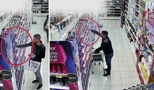 عكا: اتهام شابين بسرقة أجهزة ومستحضرات تجميل