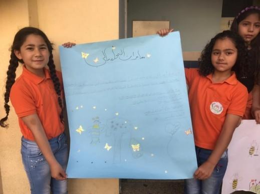 كفرمندا: تتويج مسيرة الكتاب في ابتدائية ابن سينا