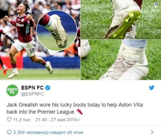 فيديو: لاعب يقود فريقه بحذاء مهترئ للفوز بأغلى مباراة