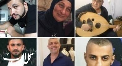 خلال شهر رمضان: 6 ضحايا جرائم قتل
