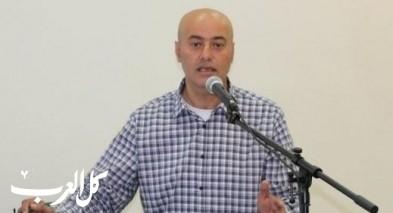 جمعية الجليل تدعو للمشاركة بمؤتمر في مهب العنف