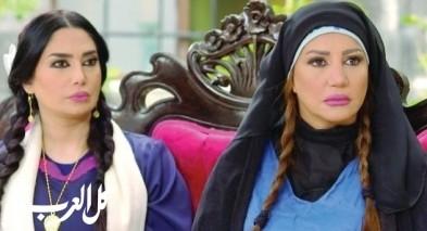 مسلسل عطر الشام 4 الحلقة 24
