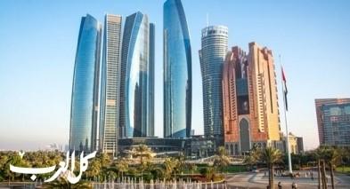 أرقام قياسية بأعداد الزوار في أبو ظبي