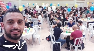 افطار رمضاني ضخم لطلاب كلية عيمك يزراعيل