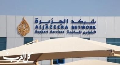السلطات السودانية تغلق مكتب قناة الجزيرة القطرية