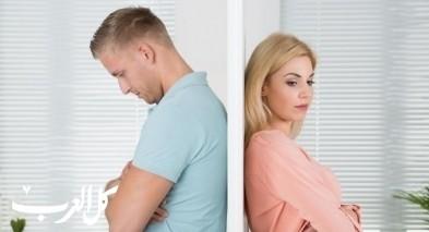 نصائح لتخطي المناوشات الزوجية بسلاسة