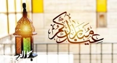 9 نصائح للحفاظ على تغذية سليمة في أيّام العيد