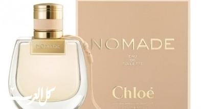 أو دي توليت nomade العطر الجديد من Chloé