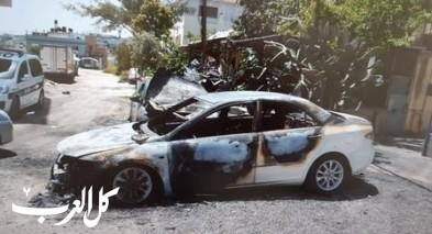 الشرطة تلقي القبض على 5 مشتبهين باحراق سيارات في باقة