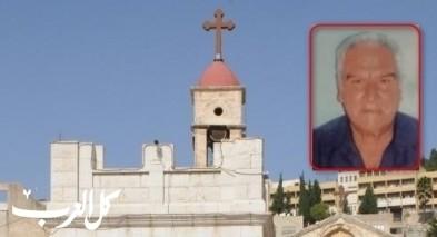 الرامة: وفاة نصري سامي نصور (أبو مروان)