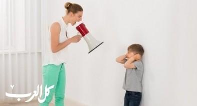 مهمّ: توقفوا عن قول هذه العبارات لأبنائكم!
