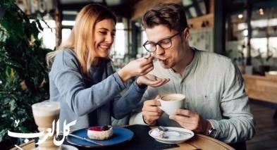 كيف تستغل التكنولوجيا لتحسين العلاقة الزوجية!