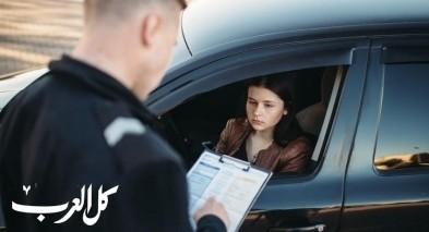 شرطي يحرر لشابة مخالفة لسبب غريب!
