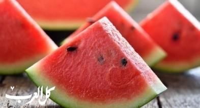 البطيخ: 10 فوائد صحية رائعة وخطر وحيد