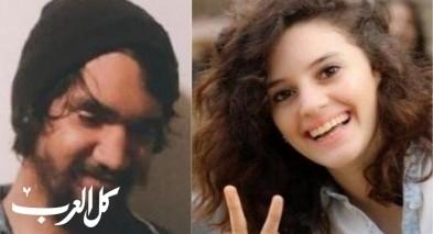 قاتل الشابة آية مصاروة من باقة يعترف بجريمته