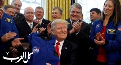 ترامب يهاجم ناسا: القمر جزء من المريخ!