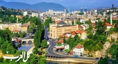 نصائح للإقامة والسياحة في البوسنة والهرسك