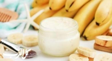 ماسك الموز: أفضل 5 فوائد لعلاج البشرة