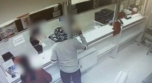 اتهام رجل من النقب بالسطو على بنك بثمرة أفوكادو