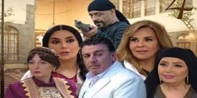 شاهدوا مسلسل عطر الشام 4 الحلقة 36