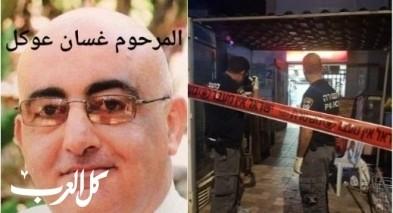 شفاعمرو: تمديد أمر حظر النشر في مقتل غسان عوكل
