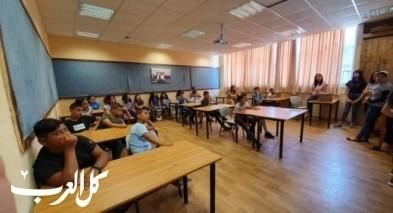 يوم مميز لطلاب مدرسة أورط في عكا
