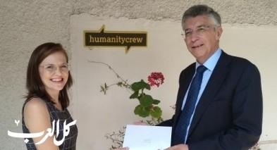 رسالة من ملك اسبانيا لماريا جمال في حيفا