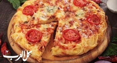 بيتزا المعكرونة الشهية.. صحتين وهنا