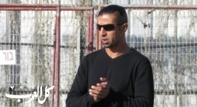 هبوعيل أبناء مصمص يعقد مع المدرب فريد الطاهر