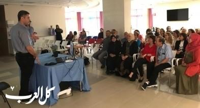 وفد من جامعة حيفا ووزارة الصحة بأم الفحم