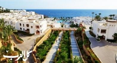 تعرّفوا على أهم الوجهات السياحية في مصر