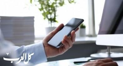 نوكيا وغوغل: شراكة تصنع الهاتف الأكثر أمانا