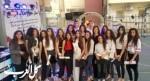 زهراء الناصرة تخرج كوكبة جديدة من طلاب التواسع