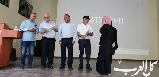 الجنوب: القسم العربي بكلية أحفا يعقد مؤتمرًا تربويًا