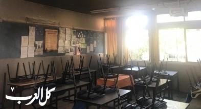 اندلاع حريق في احد الصفوف بمدرسة زلفة الابتدائية