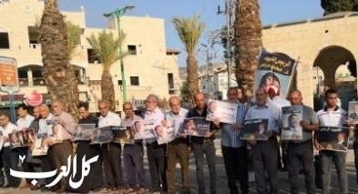 كفركنا العشرات يقفون مواساة لرحيل الرئيس المصري