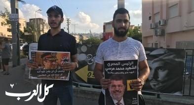 الرينة: وقفة تضامن ومواساة وفاءً للرئيس الشرعي لمصر
