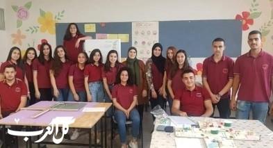 مدرسة الرازي الشاملة اكسال تنظم معرض للرياضيات