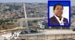 اللجنة التنفيذية الأرثوذكسية-الناصرة: لسنا بحاجة لطارد شياطين ومشعوذ