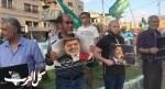سخنين: وقفة احتجاجية بعد وفاة الرئيس المصري محمد مرسي