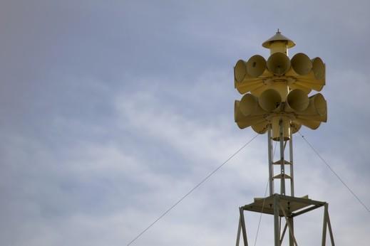 صافرات الإنذار في منطقة الجولان إنذار كاذب