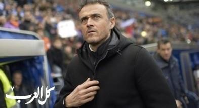 لويس إنريكي يرحل عن تدريب منتخب إسبانيا